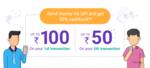 Phonepe 50℅ cashback offer upto 100 for 1st time and upto 50 for 5th transfer via upi