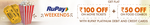 Rs100 off on Movies + Rs50 off on FnB using Paytm bank Virtual RuPay card on bookmyshow low price