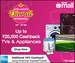 [Last Day for Amex Cards] PayTM Mall Appliances Sale: 14th - 16th Oct + extra 10% cashback using Amex cards