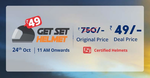 Get A Helmet At Just Rs.49 Only in Flash Sale Live at 11 A.M