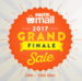 (LIVE Now) PAYTM GRAND FINALE Sale: Rs. 500 Off on Rs. 1499