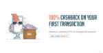 freecharge - 100% cashback upto 75 on 1st transaction