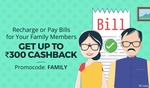 Flat Rs. 50 Cashback on ION broadband bill payment of Rs. 500 and above