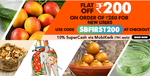 SaleBhai: Flat Rs.200 off on order Rs.250 for New User