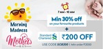 Morning Madness 7-10 AM :- Min 30% off + additional 200 off using Standard charted cards