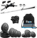 FITZON 20KGCOMBO 10 Home Gym Kit