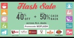 LittleApp : 3 hour Flash sale Upto 40% Off + Extra 50% Cashback across ALL Deals