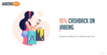 [T&C Change] Flat 15% cashback upto 75 with freecharge on jabong