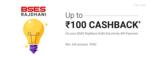 Phonepe - BSES Rajdhani Bill Payment  5% Cashback upto 100 (June 2018)