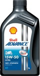 Shell Advance Ultra 15W-50 API SM Fully Synthetic Motorbike Engine Oil (1 L)