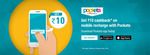 10% Cashback up to Rs 50 on Prepaid Mobile Recharge by Pockets (valid 2 times) | 9 - 25 June
