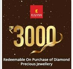 KALYAN Jewellery gift card 15000rs @ 10500rs only