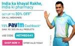 Netmeds :- Get 15% cashback upto  500₹ when u pay using paytm
