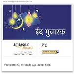 Amazon Email Gift Card : 5% Cashback for All Users