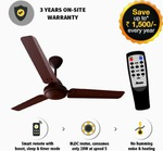 Gorilla Energy Saving BLDC Ceiling Fan With Remote- 1200 mm