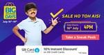 (Upcoming) Flipkart big shopping days starting 16th july