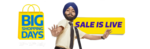 flipkart || 20% Instant Discount with All Debit Cards, Credit Cards , NetBanking and PhonePe on purchase of products.