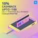 Niki - Get 10% upto ₹100 cashback on first postpaid bill payment / prepaid recharge
