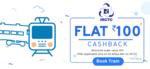 Get Rs 100 cashback on 1st Transaction via ePayLater on IRCTC