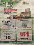 Bigbasket 15 big days 1-15august offer