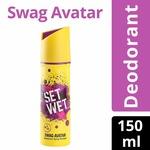 ( PANTRY ) Set Wet Swag Avatar Deodorant Spray Perfume, 150ml II APPLY 20 % COUPON