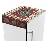 E-Retailer Refrigerator Cover  (Maroon)