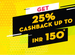 Bookmyshow - 25% cashback upto 150 with lazypay