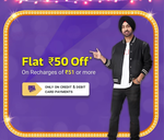 Flat Rs. 50 OFF On Recharge Rs.51 Or More Flipkart ( 10-14 Oct )