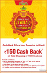 Get ₹150 Cashback on purchase of ₹1999 or more at Reliance Fresh Stores