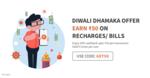FreeCharge Diwali offer