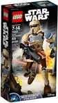 Lego Scarif Stormtrooper at Rs.675