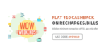 FreeCharge App :- Get 10₹ Cashback on Min Recharge / Bill payment of 10₹