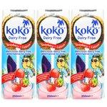 Koko Dairy Free Strawberry Flavoured Coconut Milk Vegan Drink, 250 ML [Pack of 3, Lactose Free, SOYA/Soy Free, Rich in Calcium, Vitamins B12 + D2]