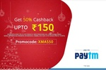 Flat 50% Cashback upto 150 at Ticketnew on payment via Paytm (All users/Book Simmba movie)