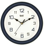 Ajanta Analog 3.5 cm X 20.5 cm Wall Clock  (Blue, With Glass)