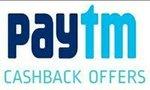 Free Vouchers : Get Upto Rs 5000 Paytm Cashback (Metro, Lenskart, Havmor, CCD)