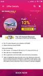 Big travel sale @ flipkart : Flat 12% discount upto 10k on international flight booking (Valid on 12-13 Jan)