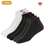 4* + Rated Best Selling Socks - Cheapest Price Ever with Additional Discounts & Free Shipping