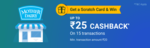 Phonepe - Motherdairy Offer Upto ₹25 Cashback 15 times per month [5 Feb - 31 July'19]