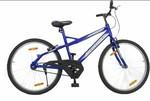 Branded Cycles - Again big discount ( minimum 45%) [Hero, Hercules, BSA...]