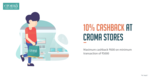 Croma Stores :- Get 10% Cashback upto 600₹ on Transactions above 5000₹ when u pay using Freecharge Wallet ( Every Sat & Sun )