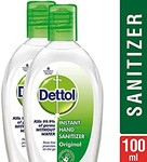 Pantry - Dettol Instant Hand Sanitizer - 50 ml (Pack of 2)