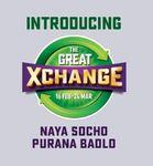 Big Bazaar Exchange Offer – Exchange Your Old Stuff For Great Price