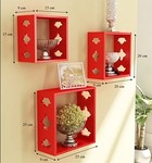 Home Sparkle Sh678 Wall Shelf, Set of 3 (Lacquer Finish, Red)